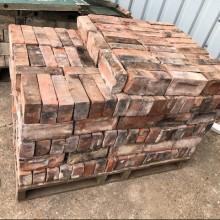 Imperial red bricks 2 3/4