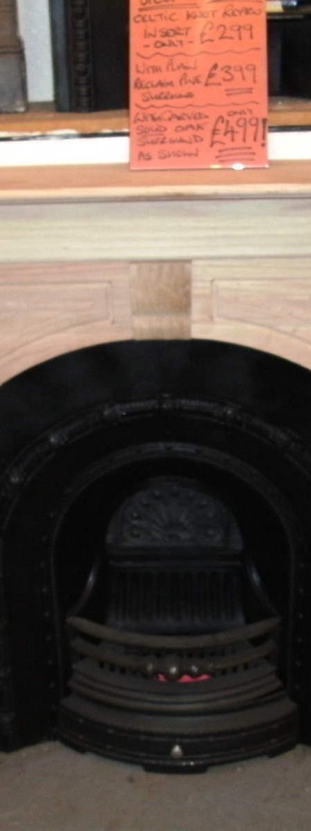 Carron Celtic Knot arch insert