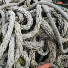ROPE- Ship hawser or rope