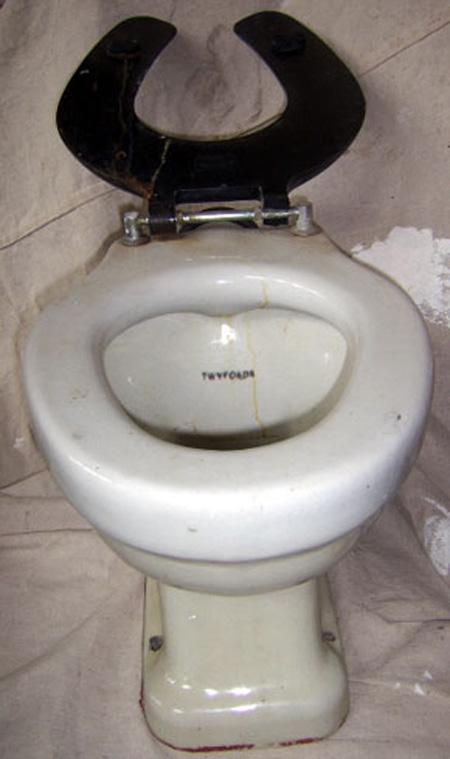 S-Trap Victorian Pan