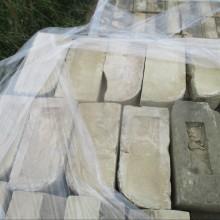 Suffolk White shoulder bricks